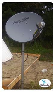 spaceway-satellite-dish.png
