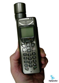 The smallest Iridium phone 9555